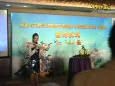[梦幻迪士尼] 代言人李宇春发布会现场实录