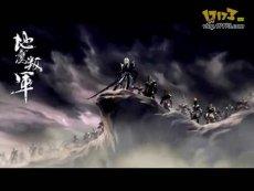 《创世西游》17173游戏试玩视频