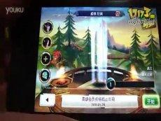 山寨?iphone版魔兽世界《混沌与秩序》体验视频