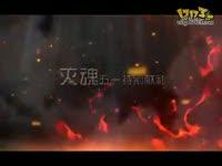 顶级红白大战:灭魂vs铥