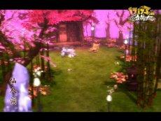 3D神话网游《猎天》场景展示
