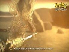 传世工作室9月钜献  夺宝新版首创双武器PK!