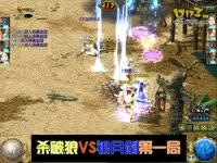 《刀剑英雄》雷蛇杯跨服团体PK大赛10月18日电信杀破狼VS银月剑