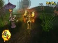 《苍生》最新超酷坐骑 恶灵骑士
