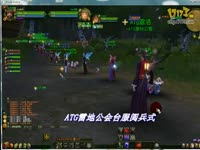 ATG巫师之怒最新宣传片