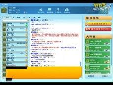 17173新游尝鲜坊:《大力神》2012.01.21