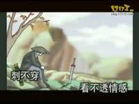 《刀剑英雄》刀剑公会卡djgh00104892密码539141 无限激活