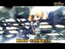 《伊达传说》CG视频完整版