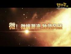 盛大首款微网游《传世无双》首部宣传片
