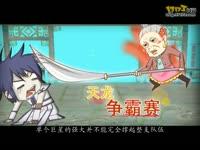 天龙娱乐818第七期:天龙争霸梦想秀(二)