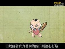 《月影传说》今日璀璨公测 暴走风动画首映