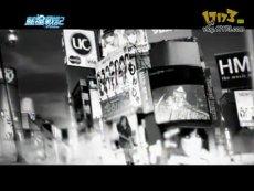 《蓝星战记OL》电视广告-拯救安心亚篇
