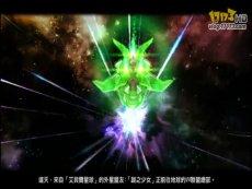 《蓝星战记OL》五部曲-神秘的外星盟友