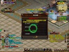 17173新游尝鲜坊《传奇之光》试玩2012.12.22