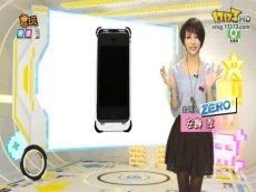 iPhone创新保护壳 让你也能背后触控
