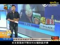 Game囧很大22:人生赢家一炮而红姐妹花 坑爹厂商页游贩卖网游道具 20130119