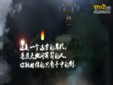 裂天之刃仙侠内测职业展示视频