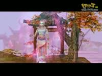 天龙八部版《北京欢迎你》(玩家演唱)