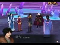 仙剑奇侠传四全剧情配音版第三十集
