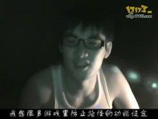 """韩国留学生数落中国网游""""七宗罪"""""""