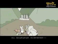 七大门派视频