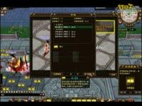 17173新游尝鲜坊《天龙八部》试玩2013.02.21