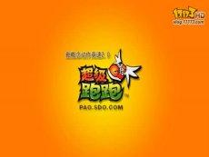 《超级跑跑》西游记版本资料片:悟空来了!