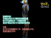 小辉解说:小辉大吐槽第二期 - 5.4套装大吐槽(上)