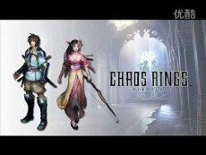 混沌之戒OST4-chaos 视频特辑