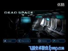 死亡空间安卓游戏-视频集锦3