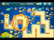 【zk】保卫萝卜深海第4关-单机游戏 热推高清