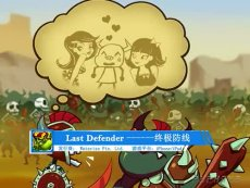 超清 [品锋推荐]热门手机游戏推荐201212-Ⅱ期 iPhone/iPad-游戏推荐