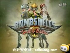 【安卓游戏推荐】弹壳:地狱佳丽 BOMBSHELLS: HELL'S BELLES-弹壳地狱佳丽 直