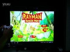 《雷曼:丛林冒险》潘多拉电视盒试玩