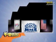 手游尝鲜坊:《MMA综合格斗大赛MMA by EA SPORTS》