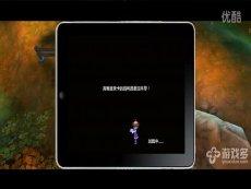 预告 《中国僵尸》试玩演示-游戏