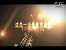 《零世界》龙城争霸赛跨服战预告片