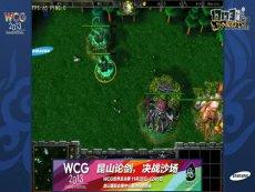 三星WCG2013中国区总决赛 War3 8进4 Zhou_xixi vs cmb_china(1)