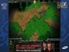 三星WCG2013中国区总决赛 War3 8进4 TeD vs Yumiko(2)