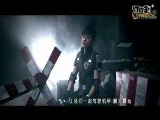 三星WCG2013中国区总决赛 War3 8进4 TeD vs Yumiko(1)