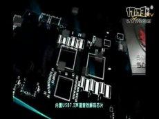 三星WCG2013中国区总决赛 穿越火线 汉宫QQ会员  vs 辽宁倾城