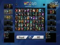 三星WCG2013中国区总决赛 英雄联盟 WE vs Royal 3