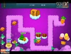 保卫萝卜正式版第4关 小游戏视频攻略