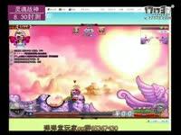 弹弹堂明星服水友互动_05