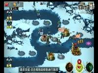 《部落守卫战》第三章24-5通关视频 - 任玩堂