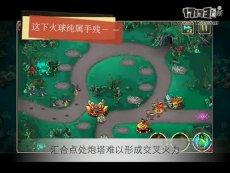 《部落守卫战》第二章20-5通关视频 - 任玩堂