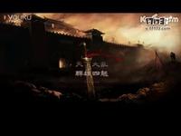 96PK《卧龙吟》宣传视频
