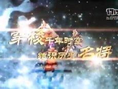 《名将列传》名将NPC收集系统解说视频
