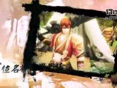 《名将列传》十大游戏特色