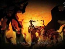 3D次世代PK手游《龙之守护》首部宣传片